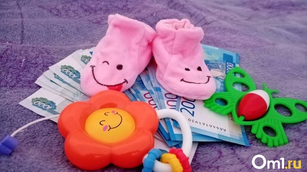 В Госдуме заявили о необходимости увеличить минимальные выплаты семьям с детьми до 50 тысяч рублей