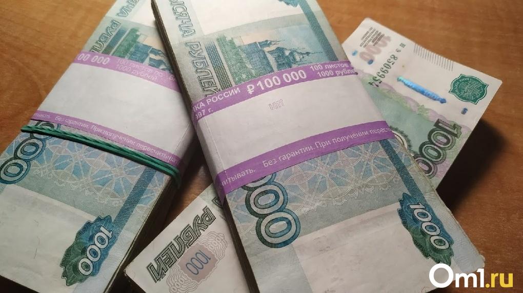 Омским предпринимателям простили 14 миллионов рублей