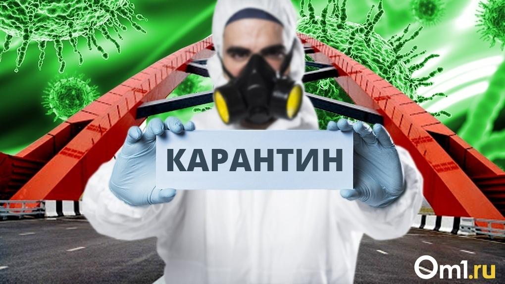 Бизнес под ударом: какие ограничительные меры продлили в Новосибирской области до 30 июня?