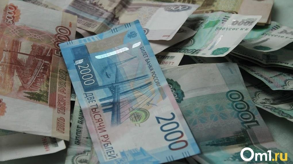 Омские предприятия попали в список системообразующих – им дадут льготные кредиты
