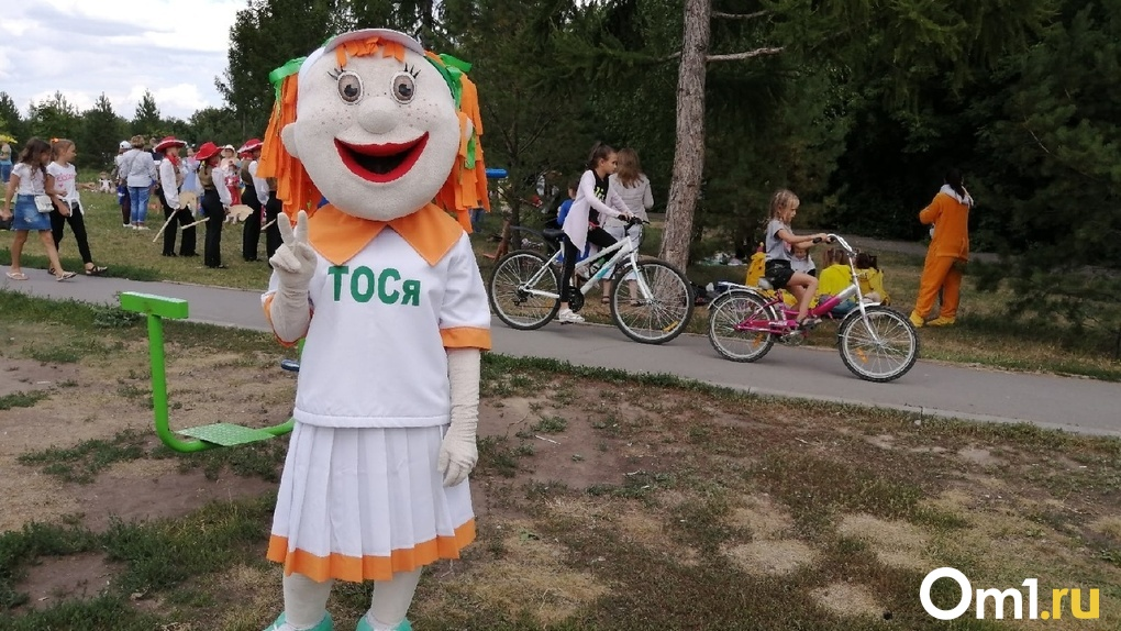 В Омске прошёл семейный карнавал, посвящённый празднованию Дня омича