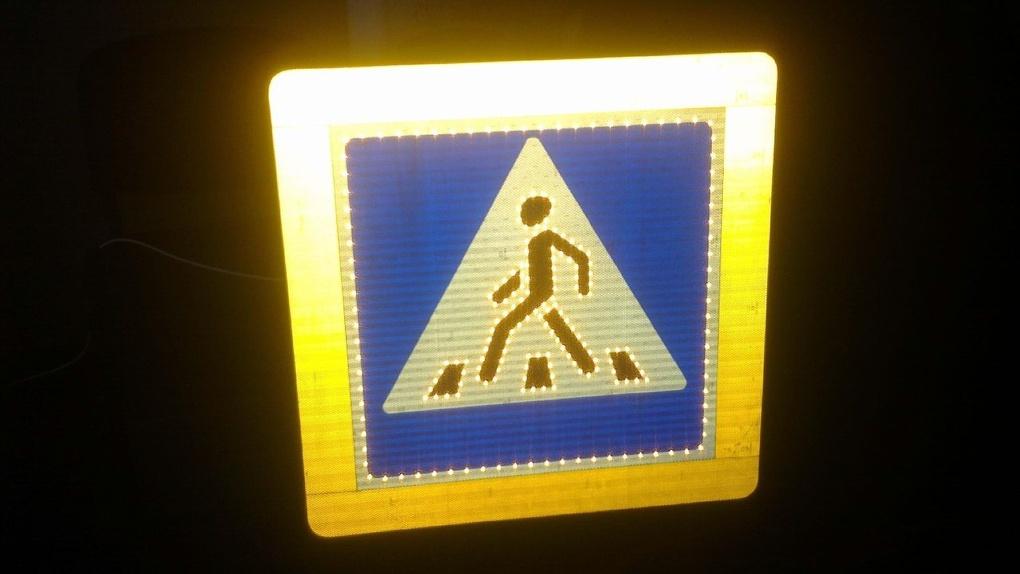 В Омске тестируют объемные дорожные знаки