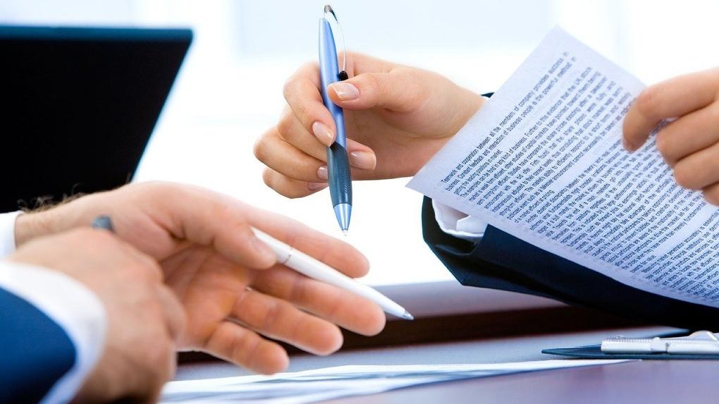 ПСБ совместно с компаниями «Ингосстрах», «Ингосстрах-жизнь» и Европейской юридической службой предложил сервис в мобильном банке