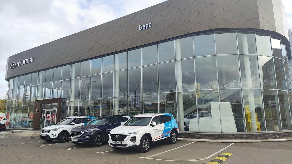 Компания «Барс» купила дилерский центр Hyundai в Омске