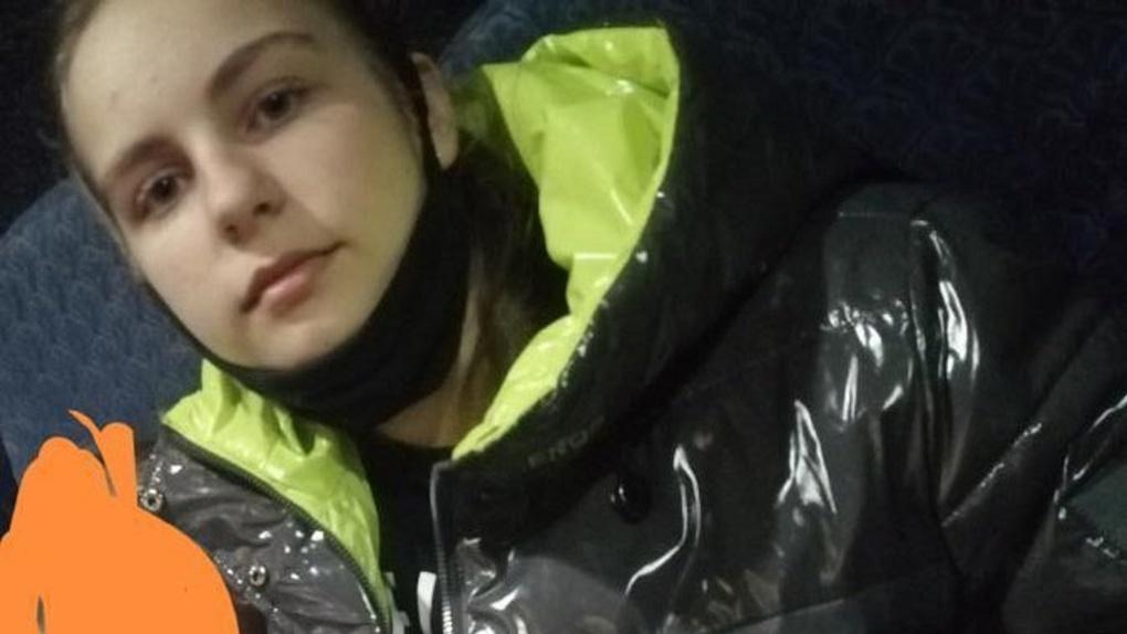 В Омске пропала 14-летняя девочка
