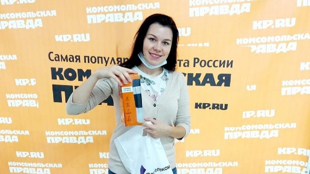 «Ростелеком» и «Комсомольская правда в Омске» наградили победителей конкурса «Мой любимый карапуз»