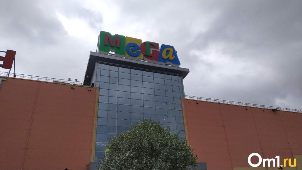 «Бургер Кинг» открылся в омской «Меге» на один день и заплатит за это 300 тысяч рублей