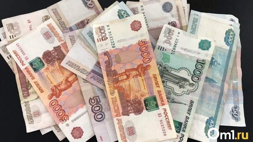 Омич в маске и с ножом напал на офис микрофинансирования. Его добычей стали 3 млн рублей