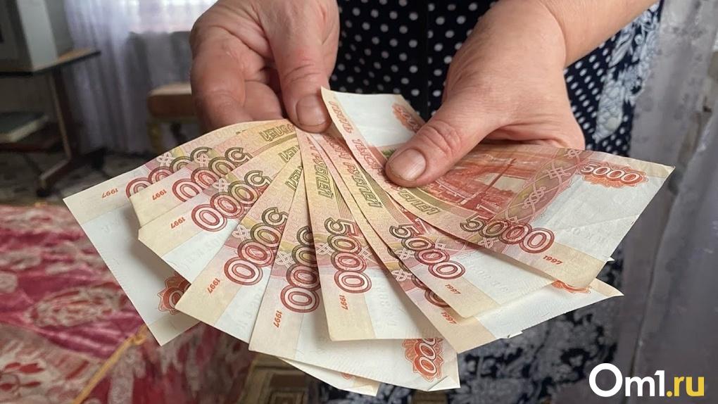В марте некоторые пожилые жители Омской области получат пенсии досрочно