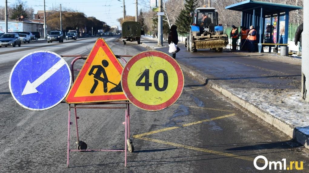 Мэр Новосибирска объяснил необходимость ремонта дороги к элитным коттеджам перед МЧМ-2023