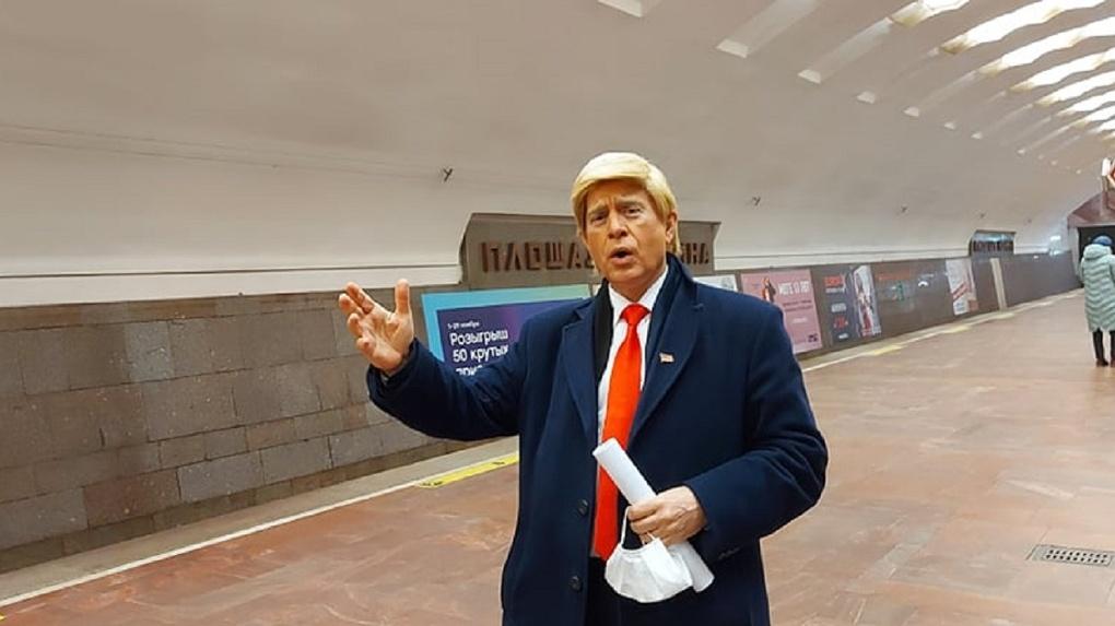 Дональд Трамп развернул агитационную кампанию в Новосибирском метрополитене