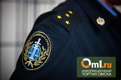 отп долг по кредитукредиты в ощадбанке в украине