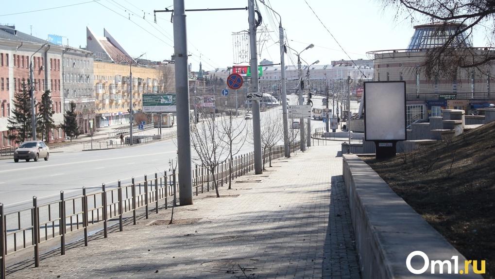 Режим нерабочих дней в России могут сократить. Названы условия.