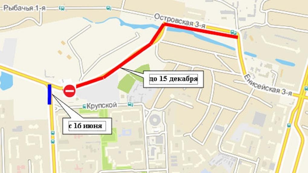 Часть бульвара Архитекторов в Омске закрыли до конца года