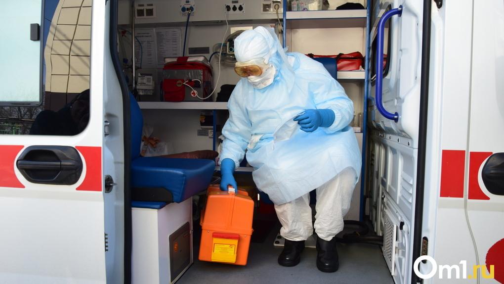 В Омской области скончались уже девять медиков, заражённых коронавирусом
