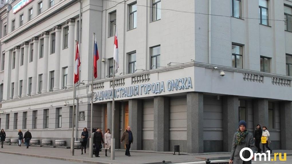 В Омске сформировали кадровый резерв в мэрию