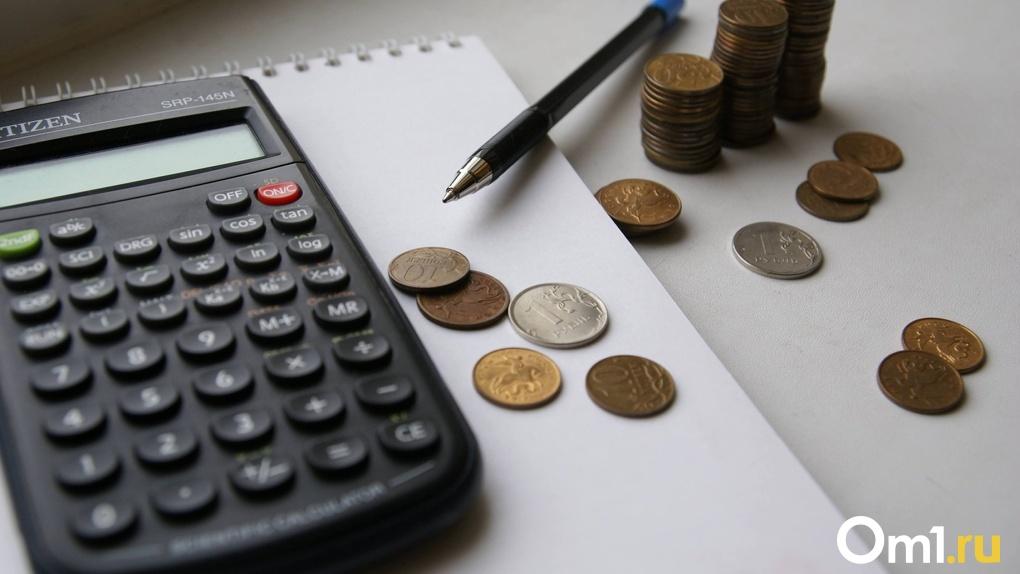 Эксперты назвали среднюю зарплату по районам в Новосибирской области
