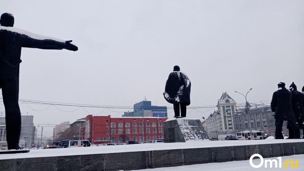 Парковка на площади Ленина в Новосибирске стала платной