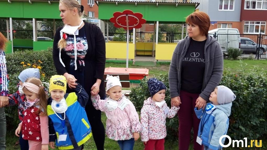 Стало известно, когда омичам начнут выплачивать по пять тысяч рублей на дошкольника