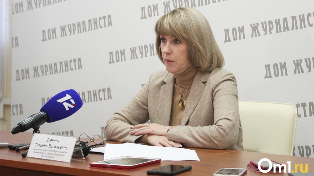 Озвучена средняя зарплата омских педагогов. Цифра оказалась неожиданной