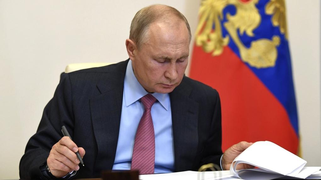 Анонсировано новое обращение Путина к нации