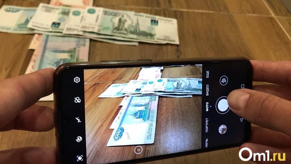 Мошенники воруют данные и деньги новосибирцев по телефону: как не стать жертвой аферистов