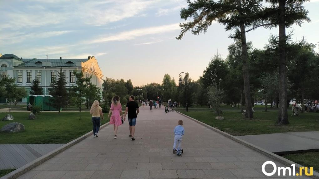 День города в Омске перенесён на 12 сентября