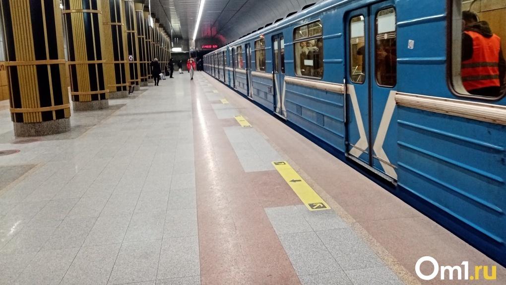 Метрополитен в Новосибирске теперь работает по новому графику
