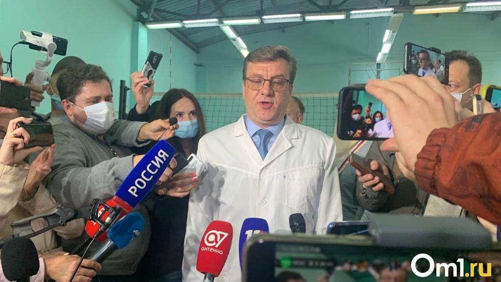 Омские медики окончательно исключили отравление Навального