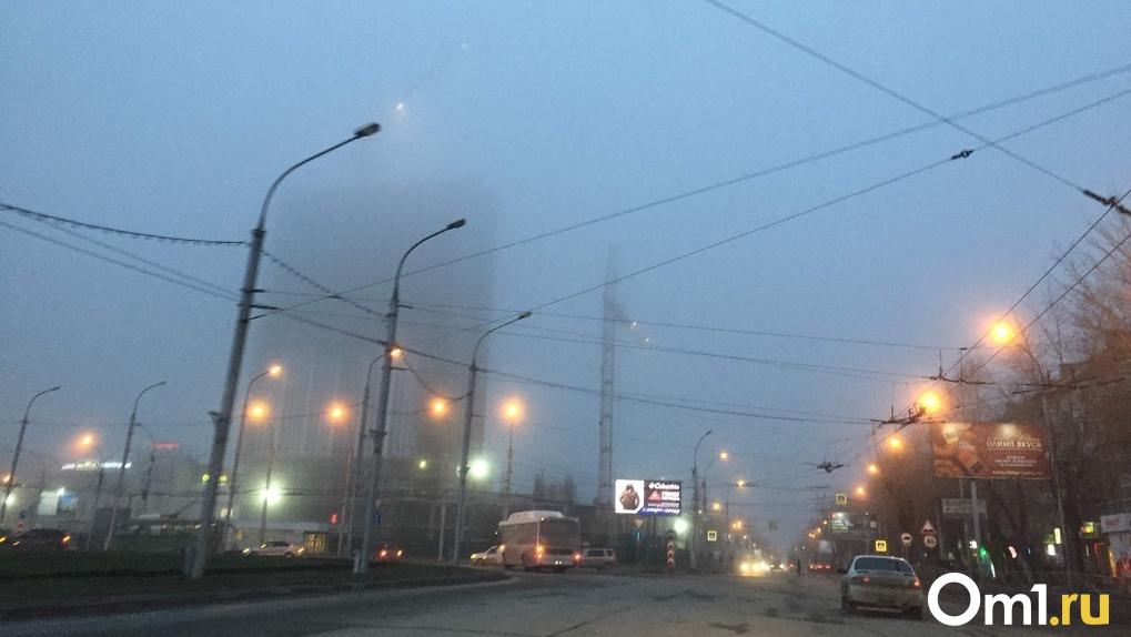 Густой туман окутал Новосибирск