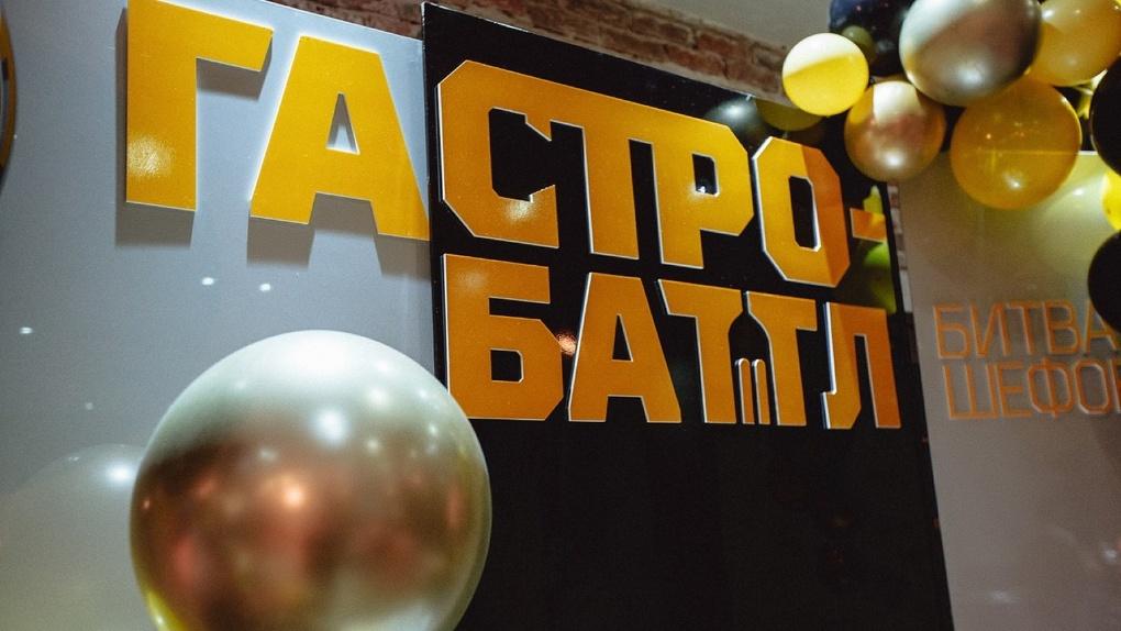 Известные российские блогеры поддержали дисквалифицированного омского шеф-повара