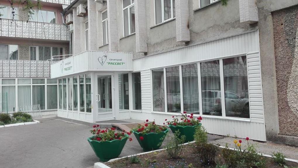 В Омске за долги продают санаторий «Рассвет» за 15,1 млн рублей