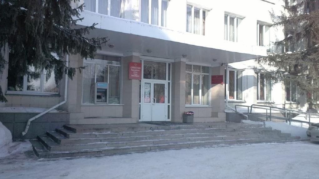 Уволенный со скандалом из облправительства Вадим Бобырь возглавил Первомайский район Новосибирска