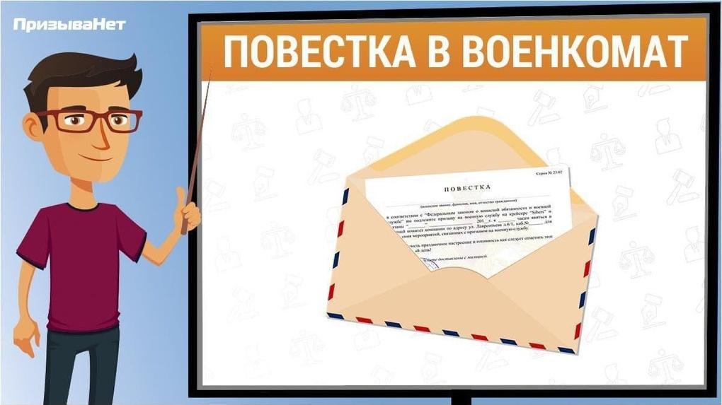 Как получить приписное свидетельство: его основное назначение, правила оформления, список документов