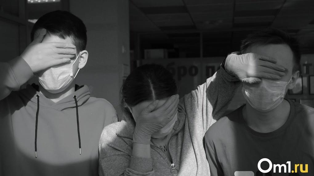 Коронавирус. Актуальные данные. Мир, Россия, Омск. 6 октября 2020