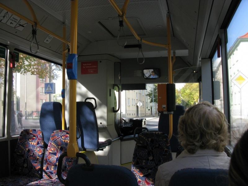 можно автобус изнутри картинка селе