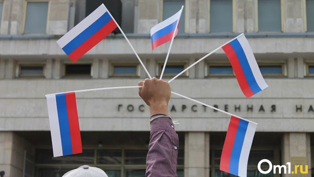 День голосования за поправки к Конституции хотят сделать днём России