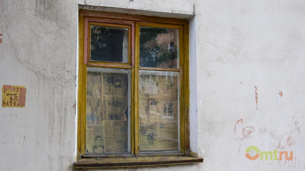 В Омске признали аварийными и подлежащими сносу еще пять домов
