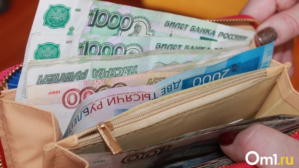 В России из-за коронавируса могут ввести кредитные каникулы