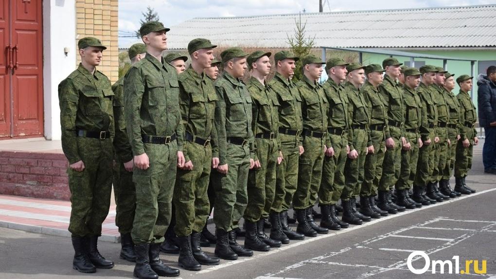 В Омской области новым военкомом стал Юрий Мешавкин