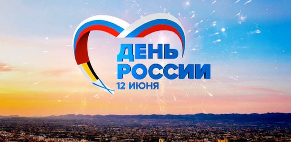 Путин и Медведев поздравили омичей с Днем России