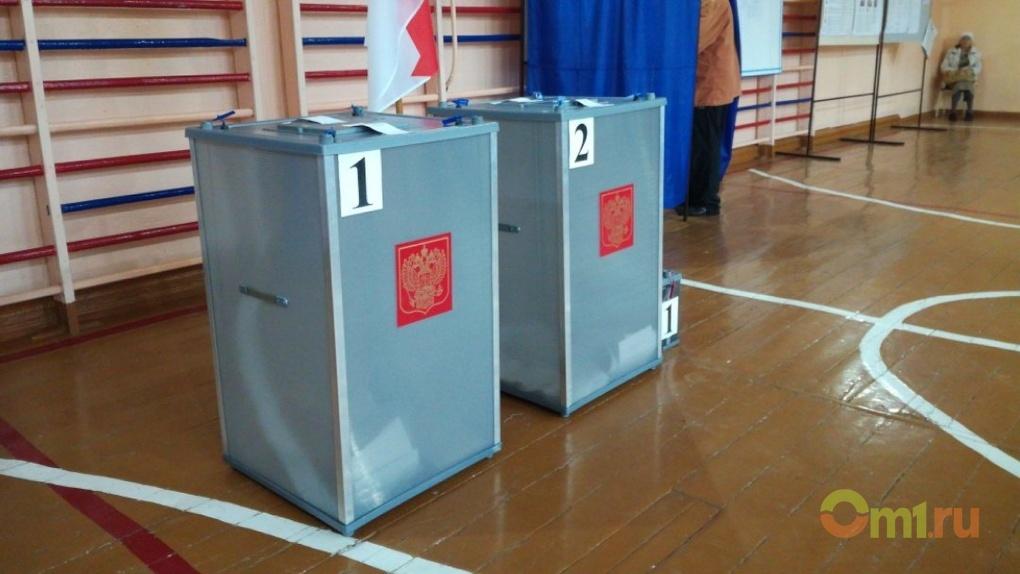 LIVE: Интригующая и непредсказуемая трансляция выборов губернатора Омской области
