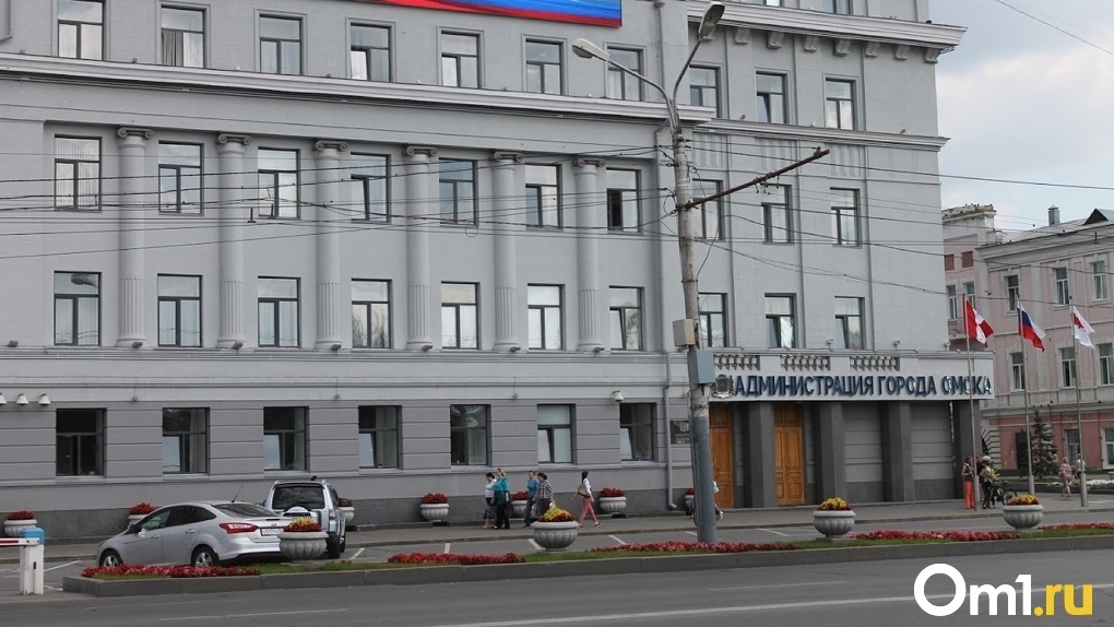 В мэрии Омска ищут директора департамента на зарплату в 56 тысяч рублей