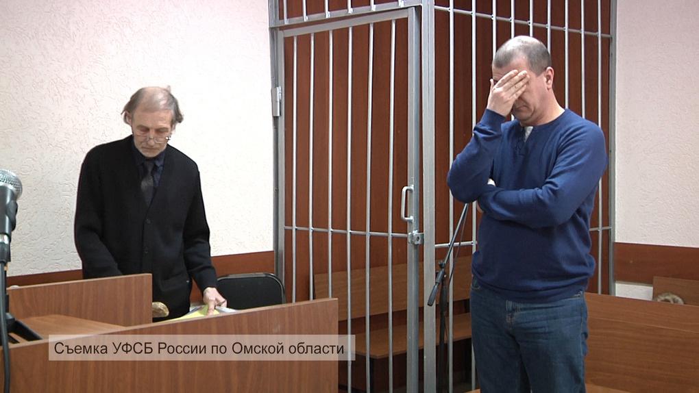Призывавшему свергнуть власть в России омичу смягчили приговор
