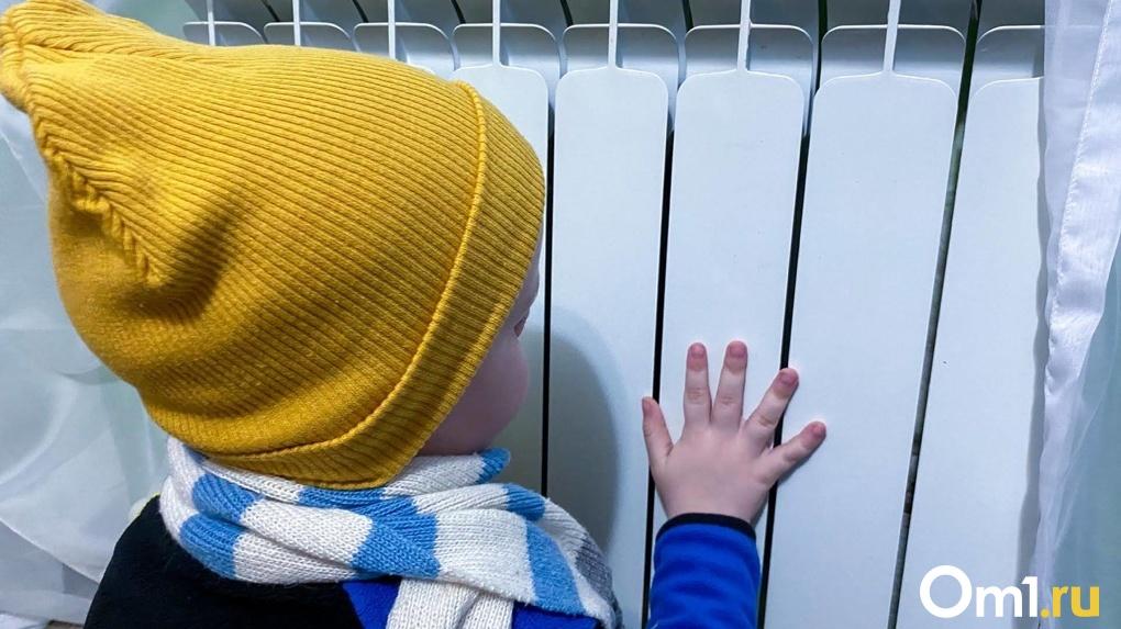 В Новосибирске 38 домов и детский сад остались без тепла в февральские праздники