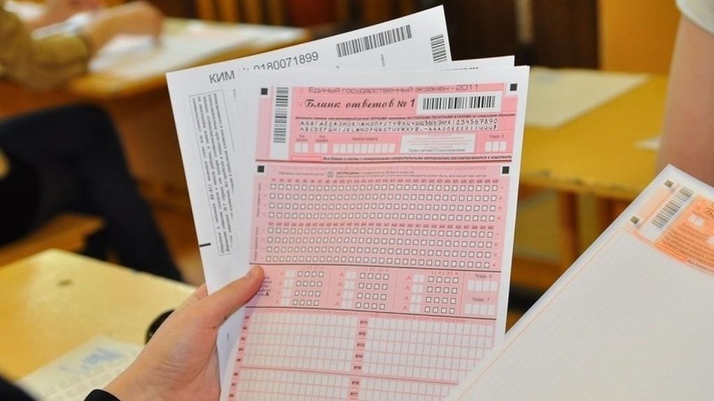 Омские школьники начали процедуру сдачи ЕГЭ