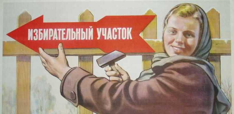 Стал известен список первых кандидатов, заявившихся на праймериз «Единой России»