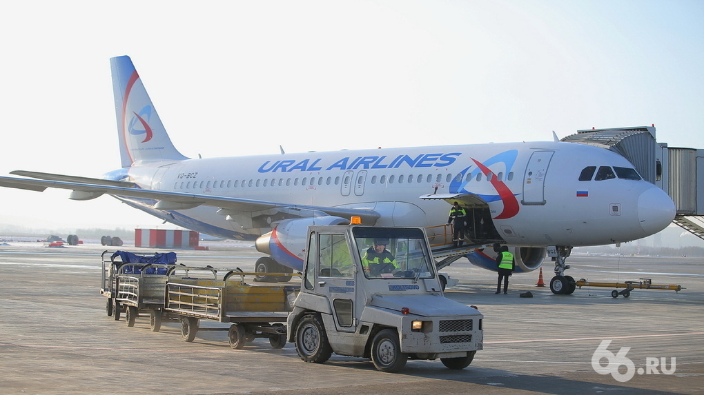 Из-за конфликта на Ближнем Востоке подорожают авиабилеты