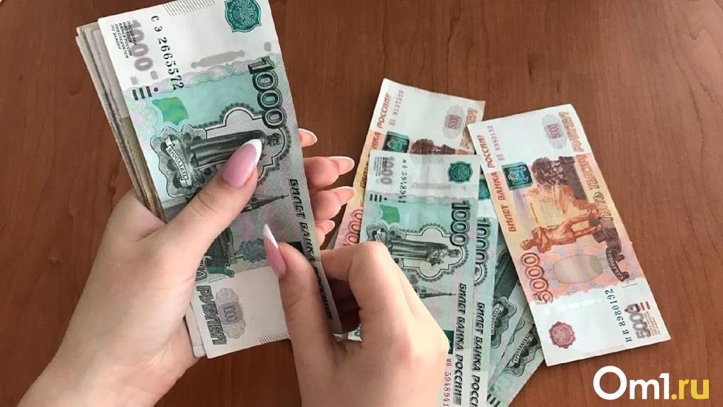 Как школьнику заработать за лето 45 тысяч рублей в Омске?