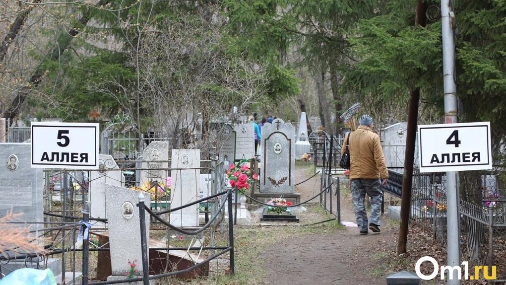 Омичка пришла на кладбище, чтобы умереть